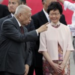 DEAR CHIEF EXECUTIVE CARRIE LAM AND HER COMMITMENT TO INNOVATION AND TECHNOLOGY 2